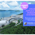 hkust application personal statement