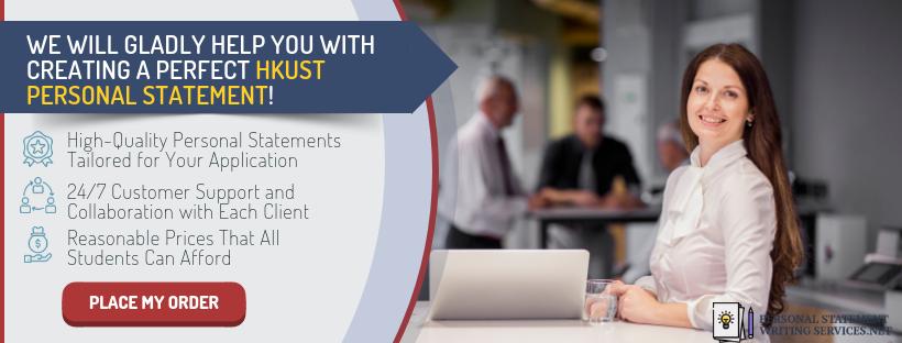 hkust application personal statement help
