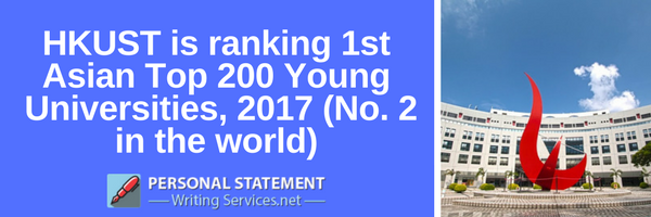 hkust ranking